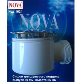 Сифон для душевого поддона Nova 1624N, купить в Киеве, доставка по Украине