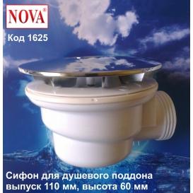 Сифон для душевого поддона  NOVA 1625, купить в Киеве, доставка по Украине