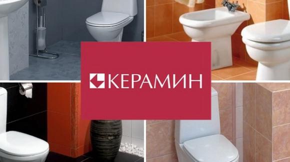 Сантехника Керамин в Украине